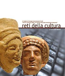 reti-della-cultura